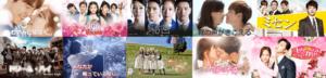 韓国ドラママニアがオススメする厳選作品10選