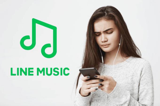 LINE MUSIC(ラインミュージック)のデメリット