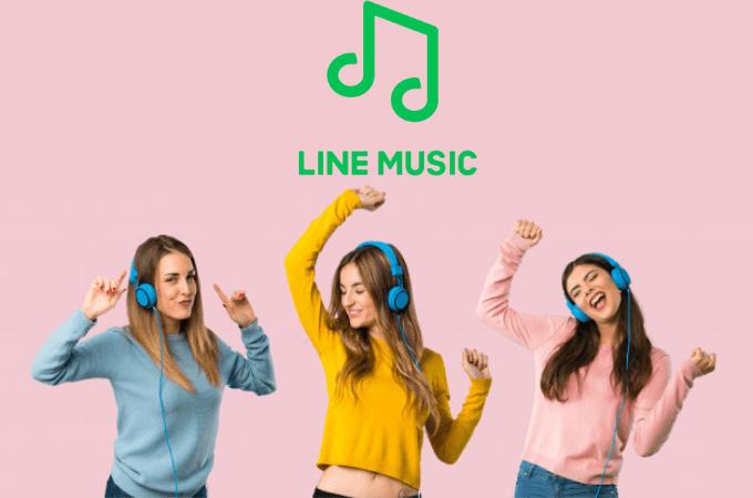 LINE MUSIC(ラインミュージック)の口コミ・評判