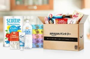 Amazonパントリーキャンペーン