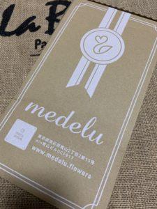 medelu(メデル)のLiteコースは、こういった箱でお花が届きます。