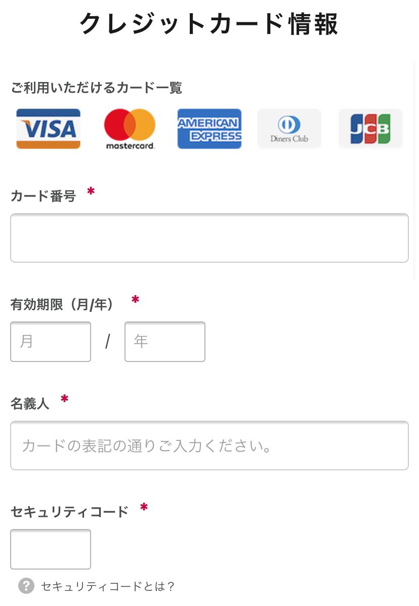 ブルーミー申し込み方法クレジットカード
