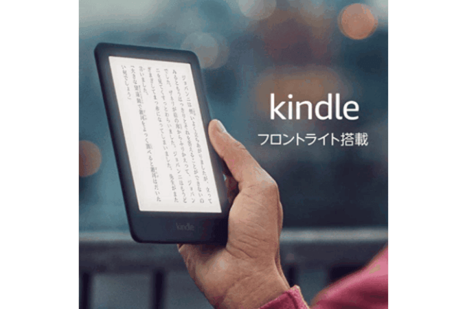 Kindle 8GB