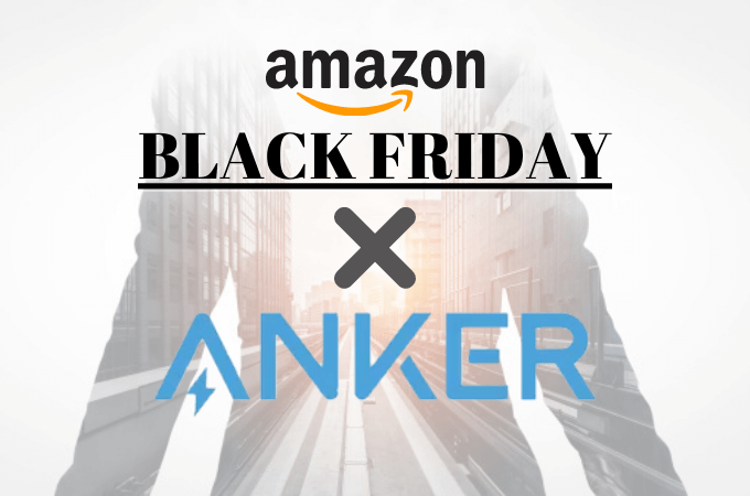 【Amazonブラックフライデー2020】Ankerのセール・目玉商品まとめ
