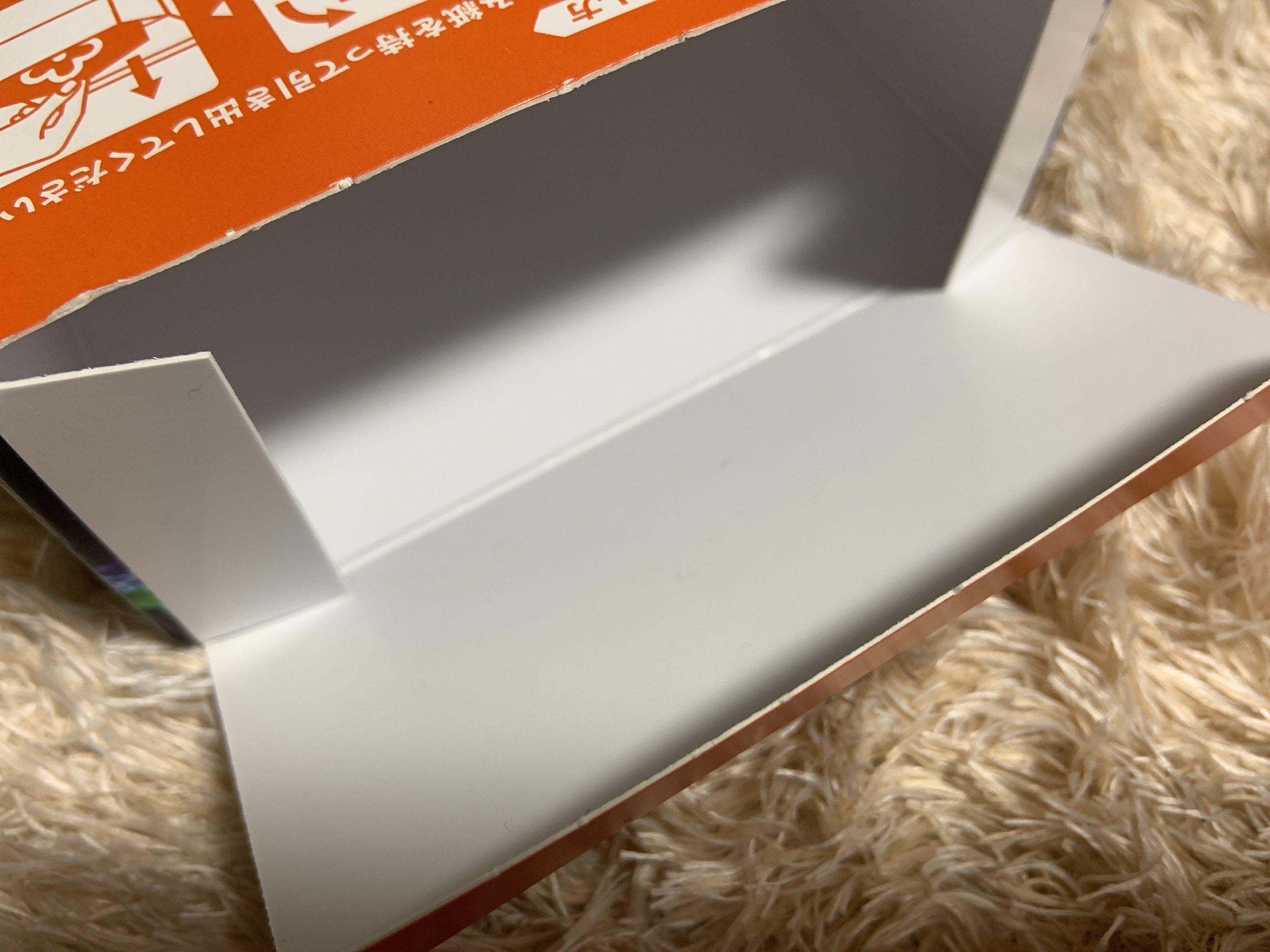 ライフルフラワーのライトプラン:箱の強度