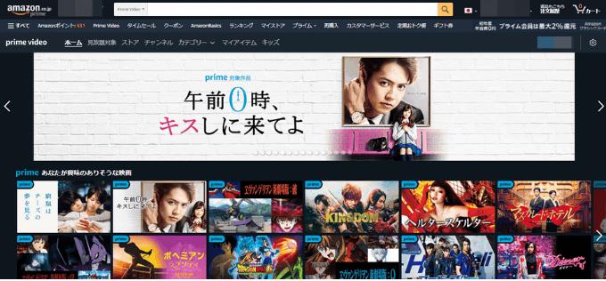 【海外ドラマの英語学習方法】Amazonプライムビデオとは