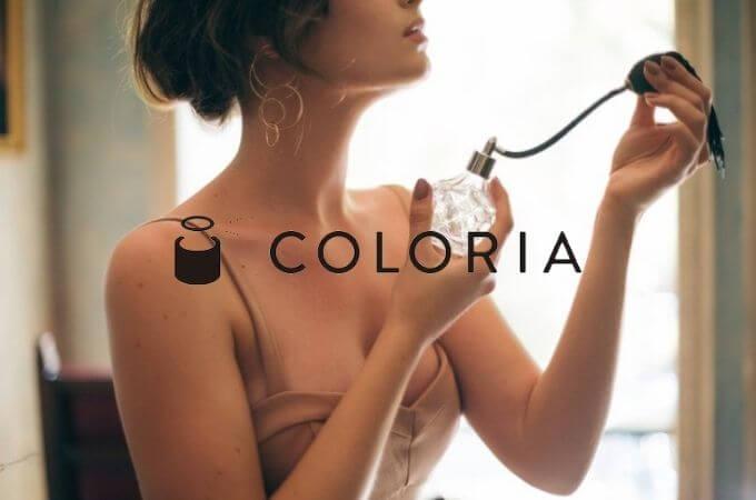 COLORIA(カラリア)の次月香水の選び方