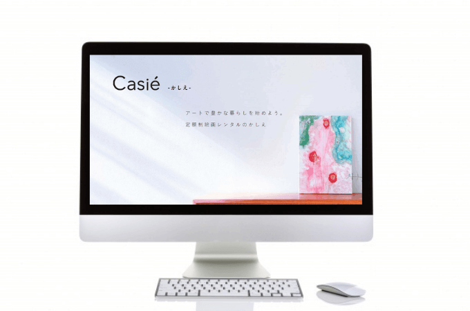 Casie(かしえ)へのアーティスト登録方法