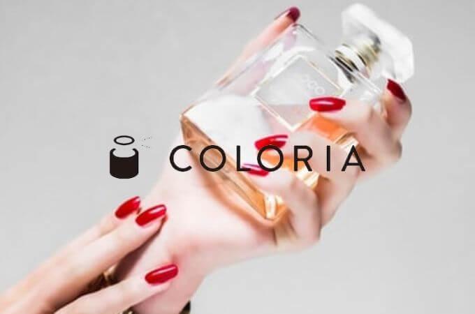 【COLORIA(カラリア)の私の口コミ】届いた香水をレビュー
