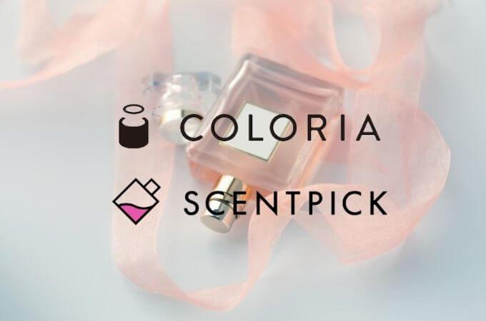 【香水のサブスク比較】香水の量とスキップ機能【カラリアとセントピック】