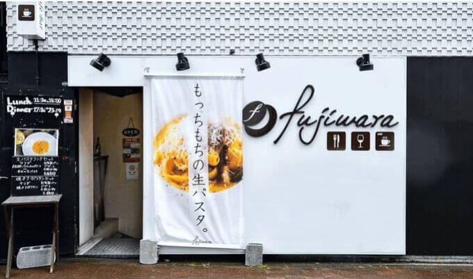 【生パスタのお店フリードリンクのサブスク】fujiwara
