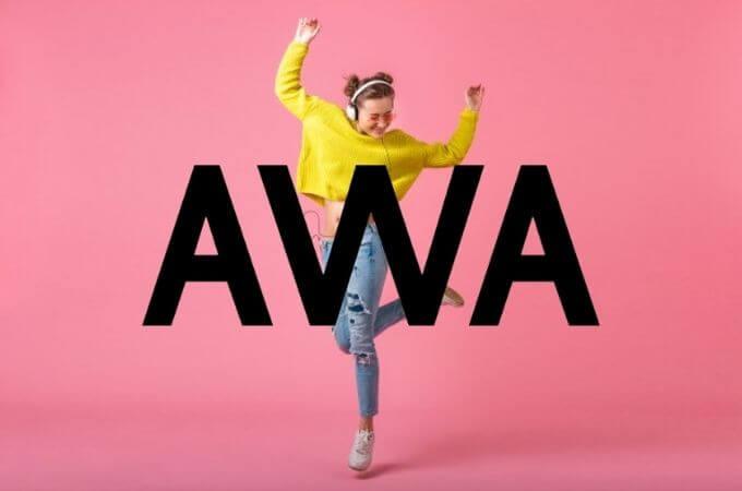 音楽アプリ「AWA」の私の口コミ