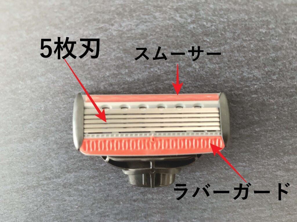 ガレイドシェービングメンバーの替え刃1つ