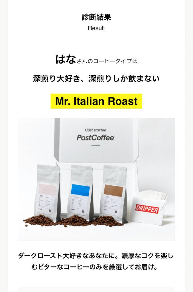Mr.Italian Roast