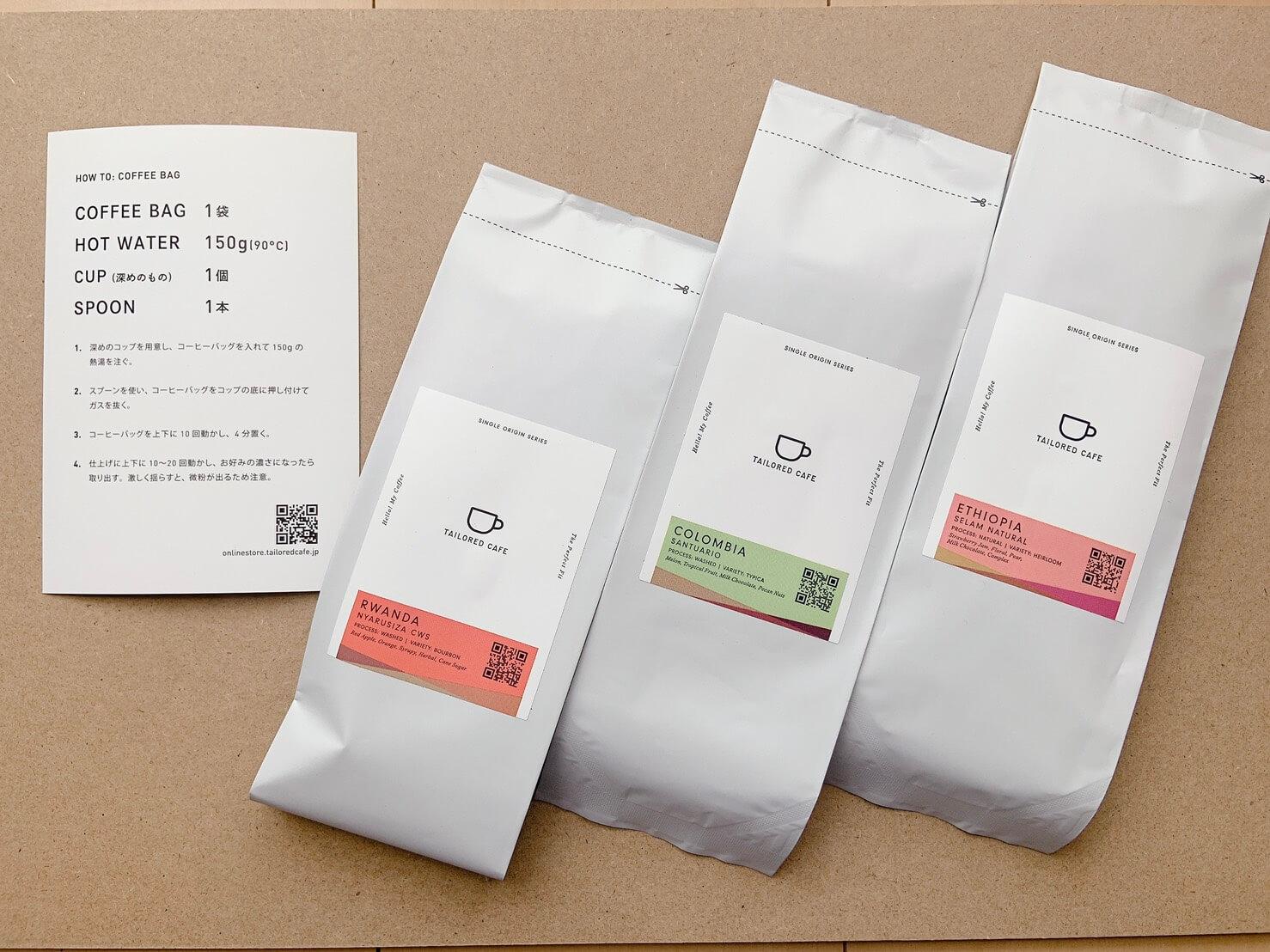 テイラードカフェのコーヒーの味は?