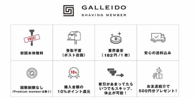 【髭剃りの替え刃が高い】安くておすすめのT字カミソリを紹介