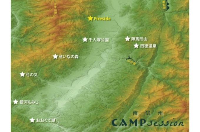 CAMP LIFER(キャンプ ライファー)7つの対象キャンプ場