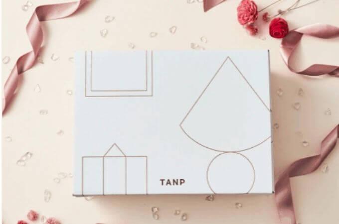 TANPBOXの料金・プラン