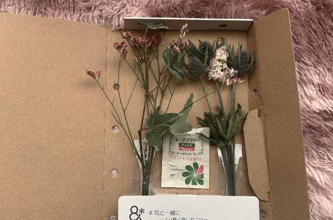 アンドフラワー(&Flower)レビュー2