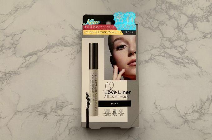 Love Liner /オールラッシュマスク