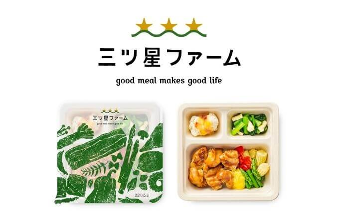 【一人暮らしの夕食めんどくさい】宅配弁当