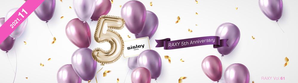 11月のRAXY(ラクシー)のテーマ・アイテムヒント